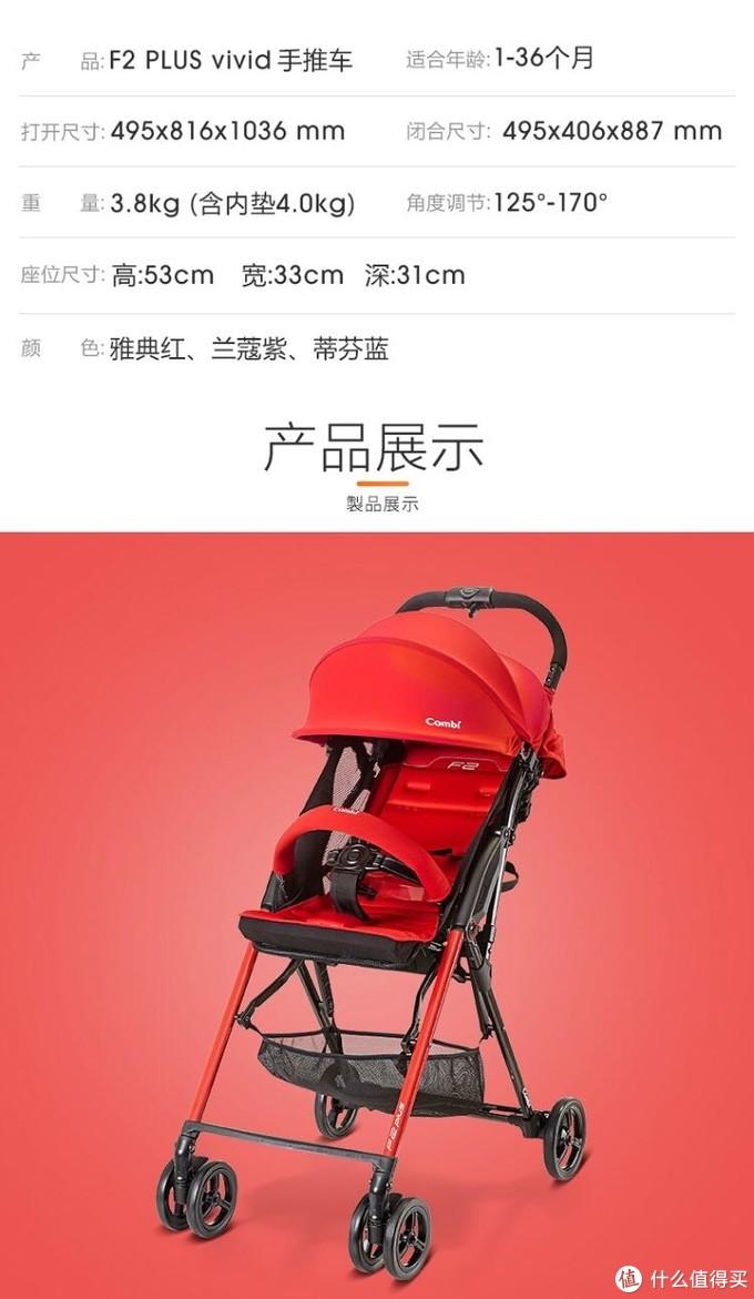 带娃出行and/or老楼没电梯—3kg轻便婴儿车选购