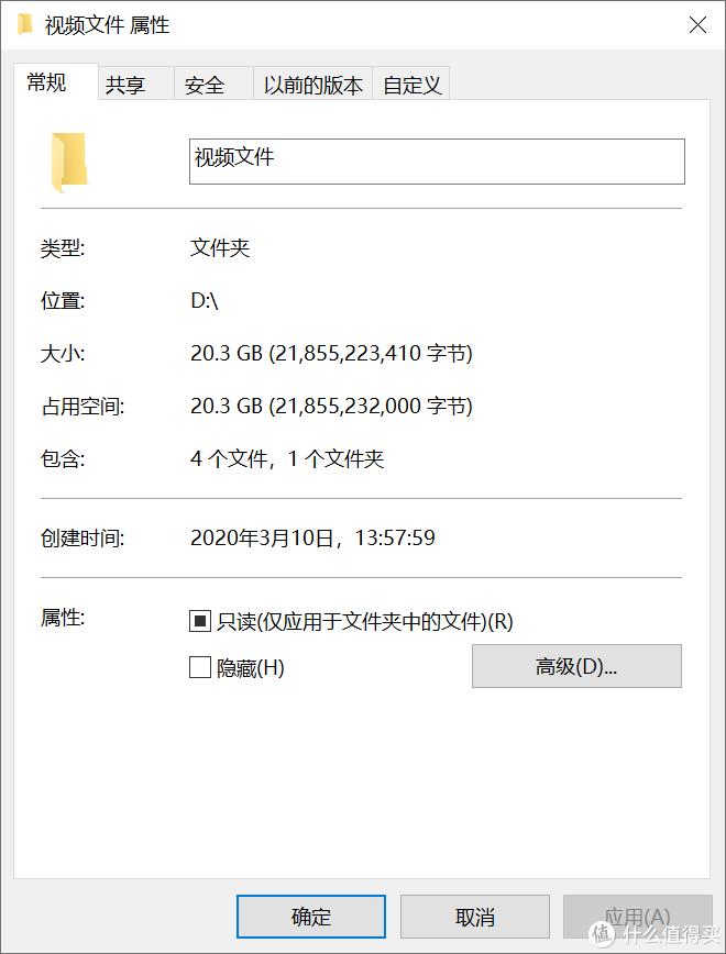当移动硬盘遇上固态,改变了我的生活:aigo 移动固态硬盘 S8