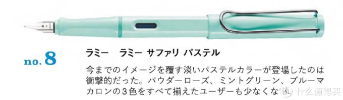 2019年度日本十大年度钢笔和十大年度新品笔记具分享~618剁手吧~