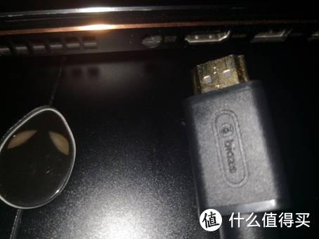 连接高清世界-毕亚兹 HDMI线试用