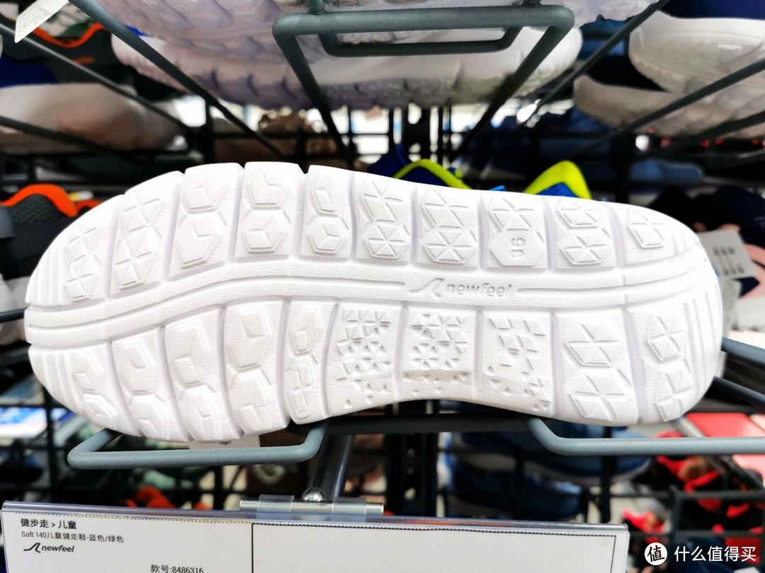 六一期间,迪卡侬儿童运动鞋优惠大汇总,到底哪些值得买