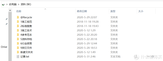 通过WebDAV协议将NAS共享文件夹映射成本地驱动器