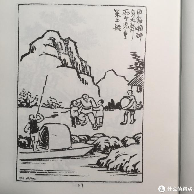 经典就是经典,从《张光宇小集》聊几本新版老漫画