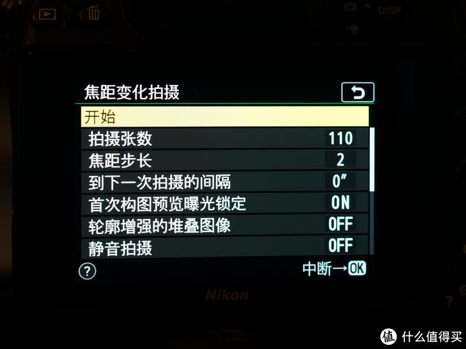 是你要的全能微单:尼康Z6全画幅相机&24-70mm镜头评测