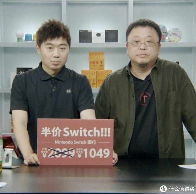 重返游戏:老罗也卖国行Switch?国行Switch选购攻略大盘点!