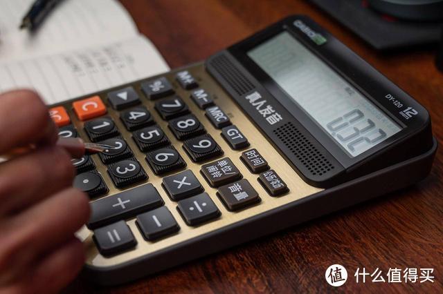 卡西欧X梦特娇限定联名款计算器钢笔套装,超高颜值的办公体验