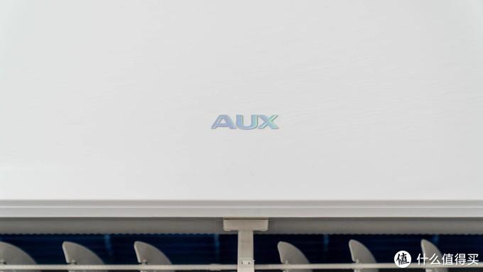 拆洗空调需要什么工具?教你一双手完成清洗任务:AUX 奥克斯1.5P 模块化空调清芯净体验