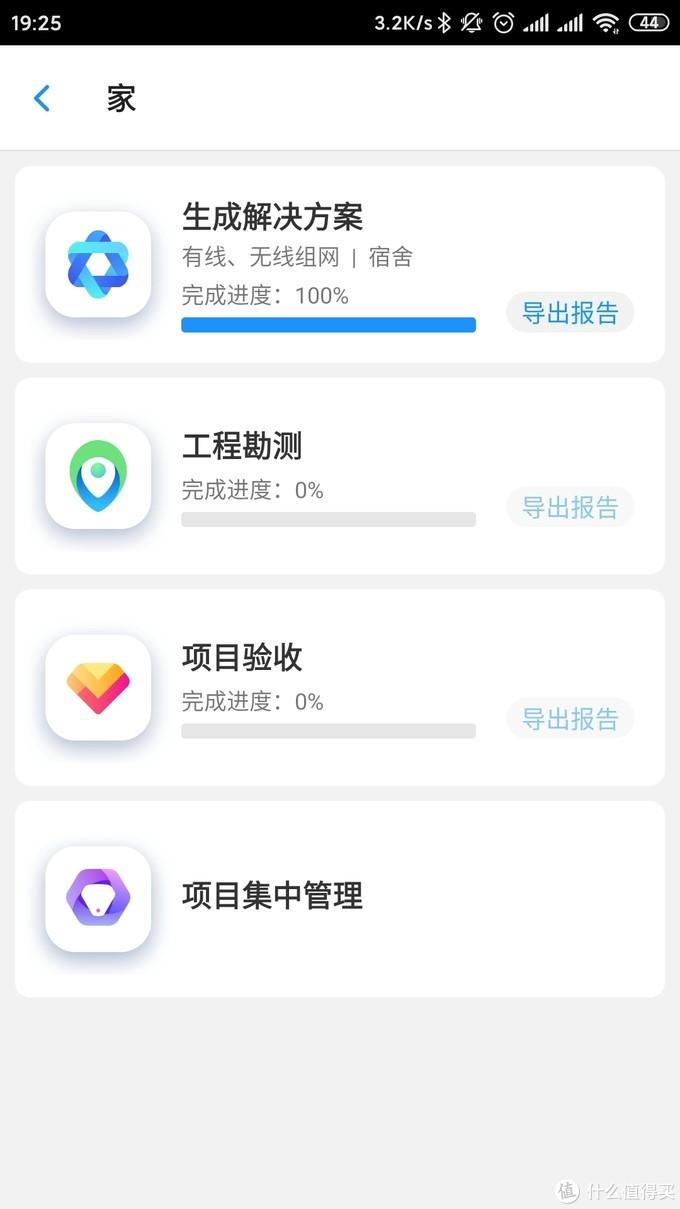 商云app