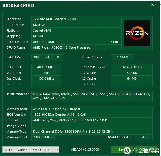 便宜大碗到底香不香——枭鲸 16G DDR4内存超频测试