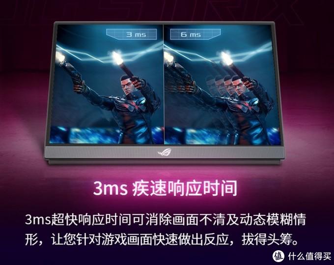 """240Hz便携屏,3.5小时游戏续航:华硕ROG XG17AHP""""幻镜""""电竞便携显示器上架预售"""