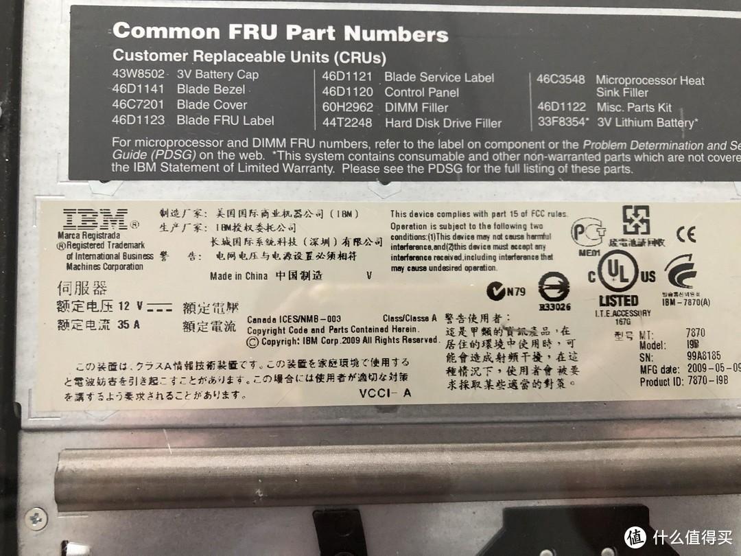 IBM的服务器,MADE IN CHINA。