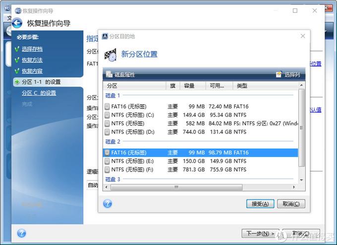SATA盘系统没法迁移到NVMe SSD?老司机用WD Blue SN550实战演示无损迁移