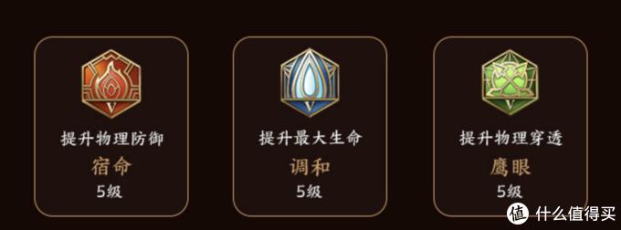 重返游戏:《王者荣耀》新英雄蒙恬登场 可召唤随从共同作战