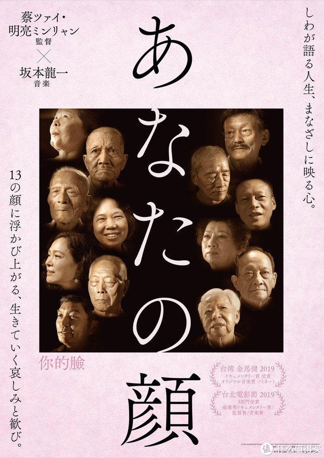 日韩影院均已全面复工,又一波新片即将赶来救市,黑白版《寄生虫》《路边野餐》《小妇人》在列。国内影院行业暂无音讯……