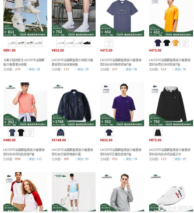 9个不可错过的男装品牌,品质和性价比兼备