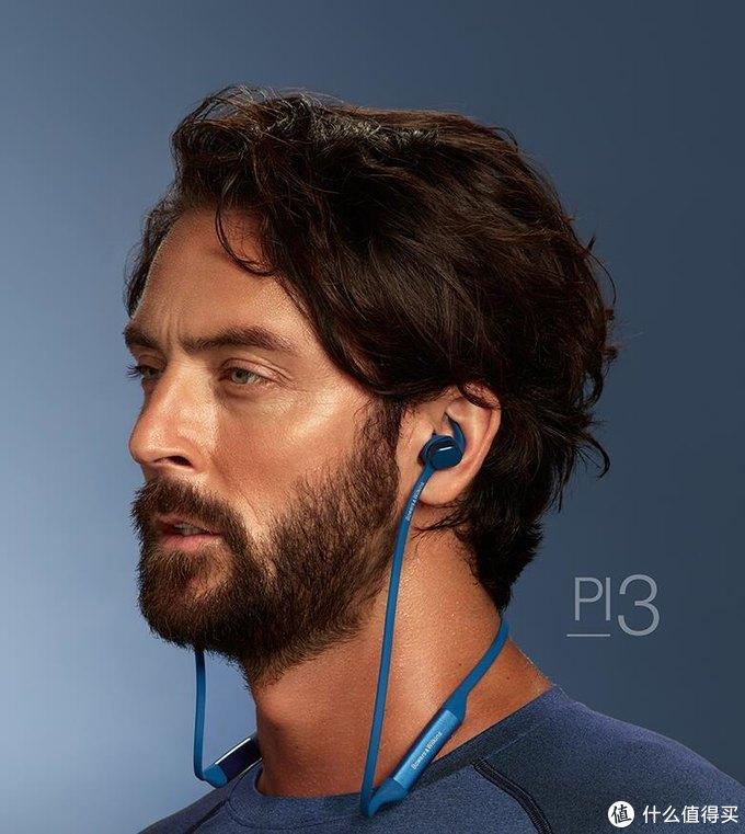 数码潮人Vol.83:B&W 宝华韦健全系更新产品线,享受天籁之声,开启无线新篇章