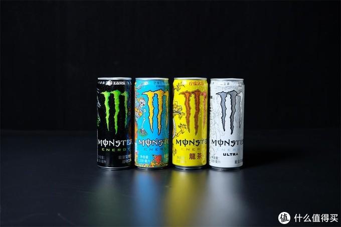 四种口味齐上阵,你更爱哪个?--魔爪能量