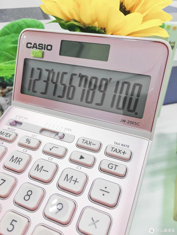 外貌党最爱的粉色卡西欧计算器——有了她每天工作都会幸福的冒泡