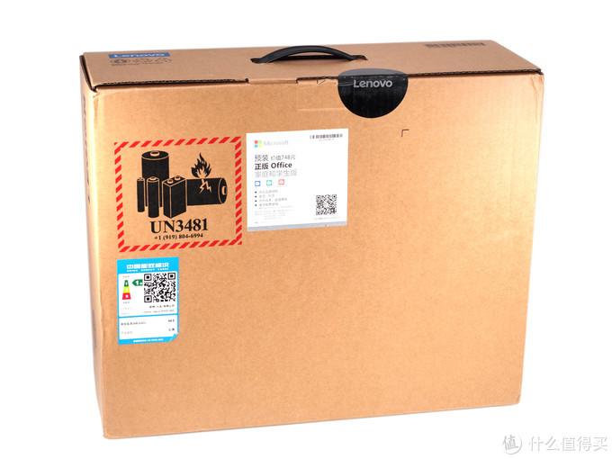 新锐龙新势力——联想拯救者R7000笔记本评测