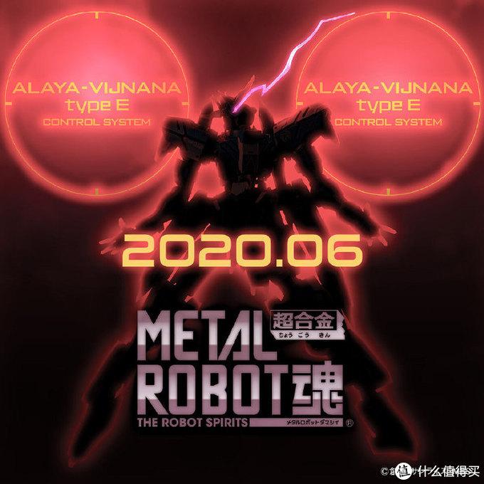 我是刚大木:Metal Robot魂维达尔高达具体信息今日公布,泰国品牌Bilmola推出高达联名头盔