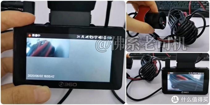 △谍照360 G580后摄像头及屏幕效果。注:后摄保护膜未撕下,所以画面模糊。