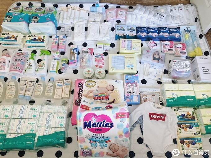 孕7个月时准备的待产包