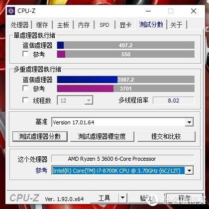 Ryzen5 3600 vs i7-8700K默频CPU-Z测试对比