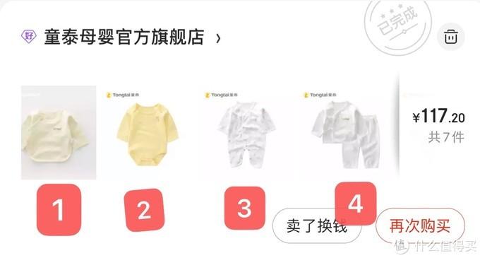 母婴国货推荐:从怀孕到娃2岁亲测好用的20个国有品牌33件好物