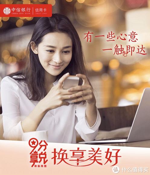 六月上新,盘点京东最新信用卡优惠活动!