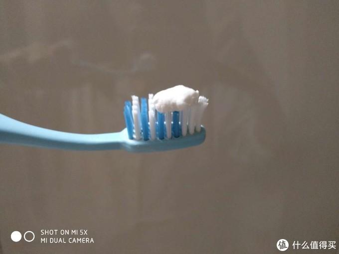 舒适达牙膏