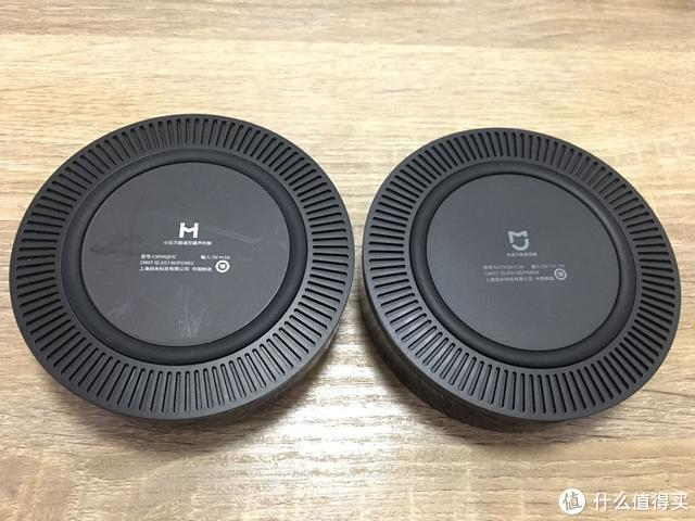 45元的小米米家万能遥控器与99元的小白万能遥控器究竟有啥差别?