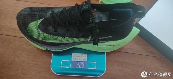 我要飞得更快- Nike Air Zoom Alphafly Next%