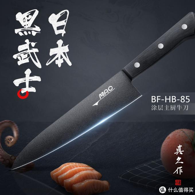 疫情期间自学成才的厨子们你们要的刀来了——真久作厨刀维基百科top1的厨刀