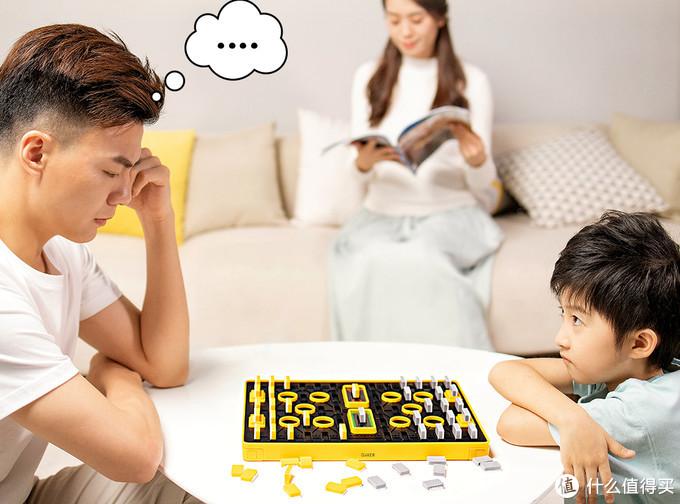 计客智能军棋,暗棋玩法重拾童年回忆,无需裁判两人也能轻松对战