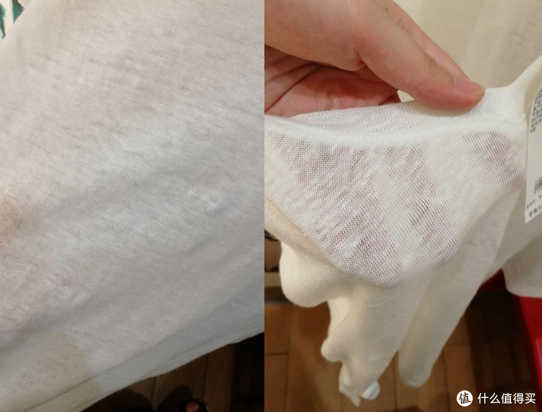 左棉质,右亚麻