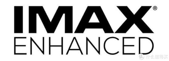 从原理、布线到设备选型——保姆级教程助你打造IMAXEnhanced家庭影院