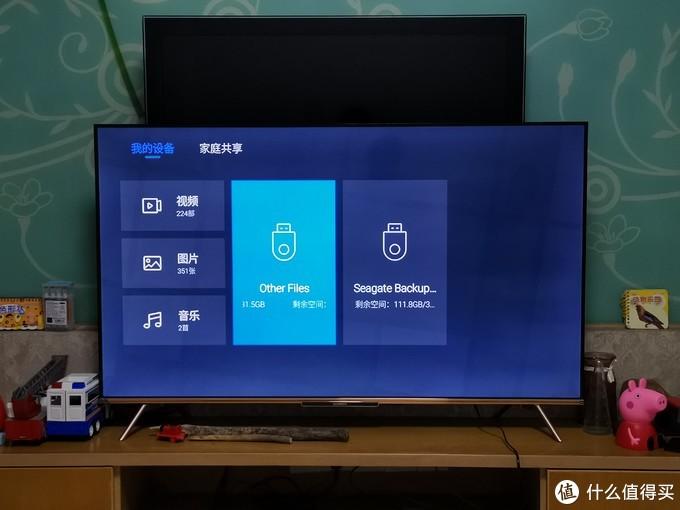U盘播放的界面,可以对介入硬盘的资料进行管理和调配使用