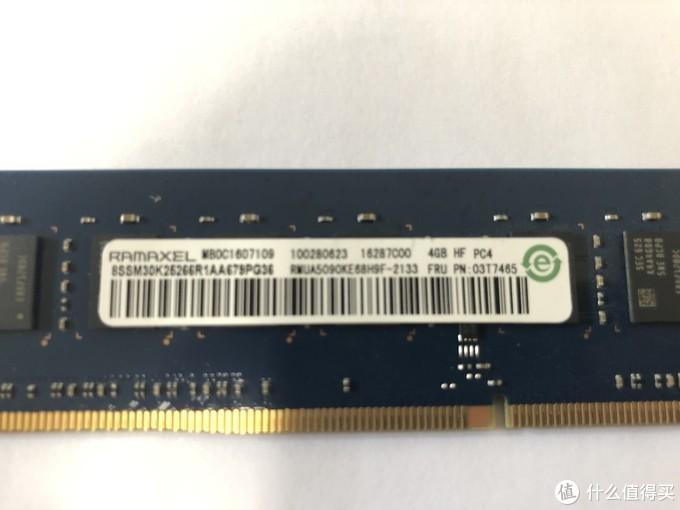 内存上车稳不稳?jd光威16GB 和 pdd枭鲸8GB,旧电脑升级非对称双通道简测