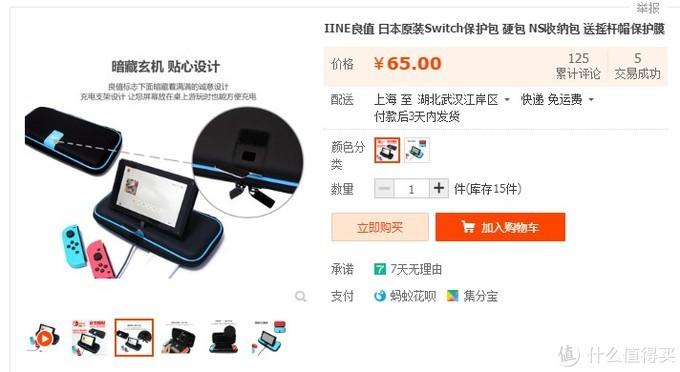 购买Switch两年!自用珍藏的Switch配件推荐,附多种实用旅行便携方案