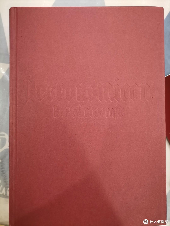 开箱晒书 分量十足的《死灵之书》