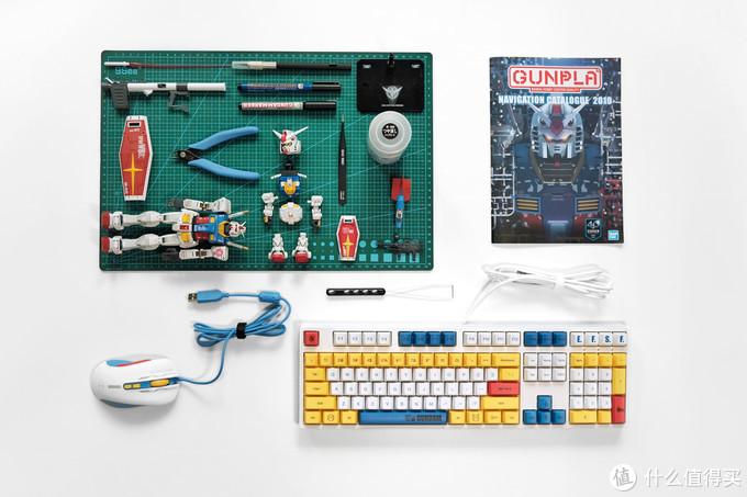 胶佬的桌面 ,少不了一套高达风格键鼠套装