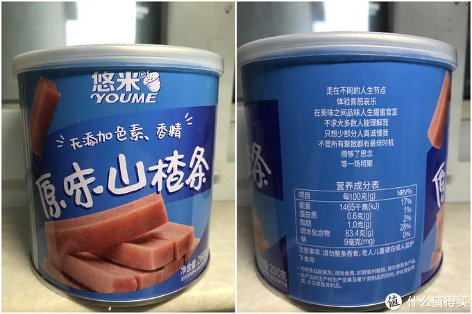 含糖量每百克83.4克。