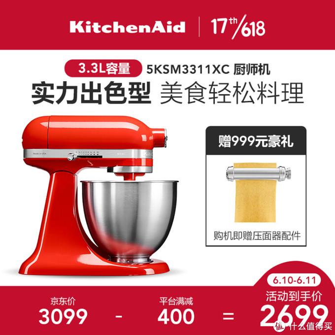 618不要错过,提升料理效率你需要这些产品