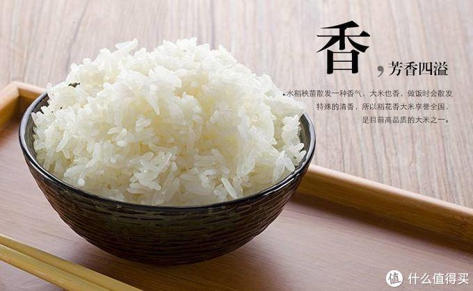 618省钱买好米,10个最好吃最便宜的珍珠米品牌,看完你也对大米价格了如指掌