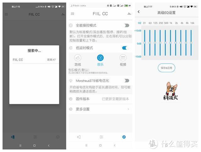 上班族通勤必备神器推荐:安卓手机切记勿用苹果AirPods Pro