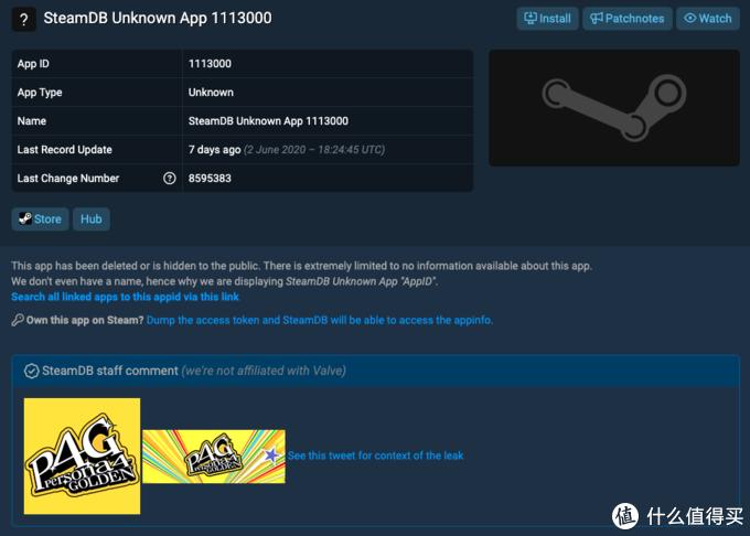重返游戏:ATLUS游戏集体登PC?P4G、十三机兵防卫圈、P3或均有可能