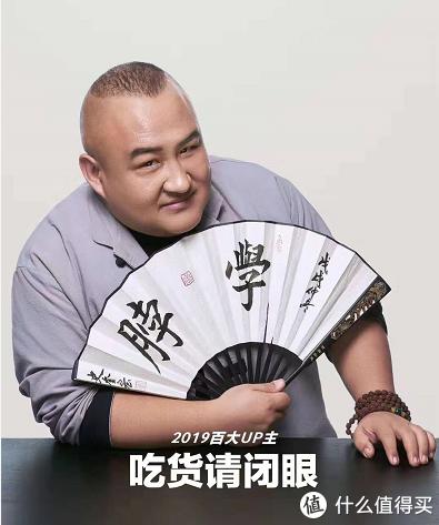 行家来了第5期:北京到底是不是美食荒漠?脖绝老白带您边吃边聊,为京味儿正名!