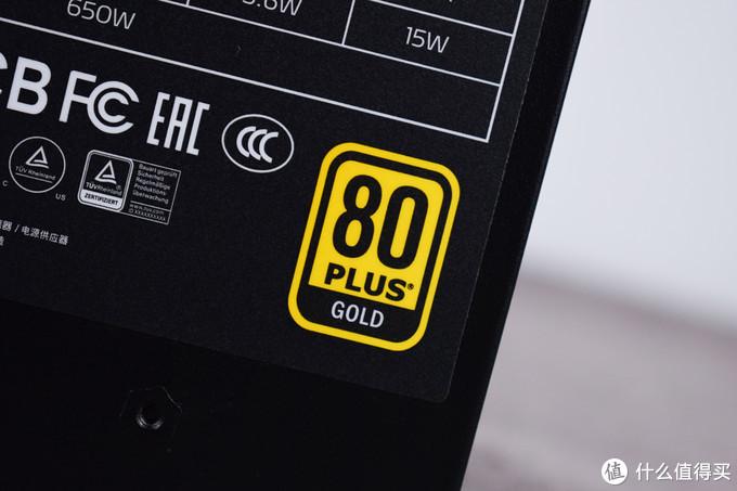 80PLUS金牌认证