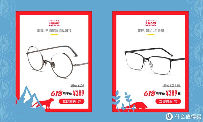 值无不言251期:眼镜也可以线上配!聊聊线上购买眼镜那些事,教你省钱不踩坑~
