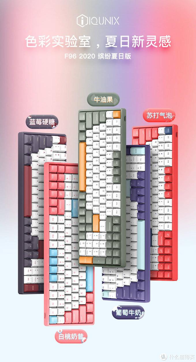 无线化浪潮,几款最值得推荐的无线机械键盘